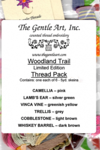 GA 2016 Limited Bag Woodland Trail