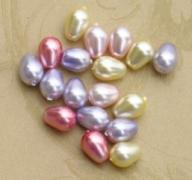 Mixed ColorVertical Drop  Beads Large (50)